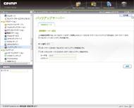 og_qnap_011.jpg