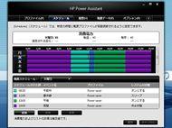 tm_1104hp_02.jpg