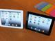 iPad革命の本当の出発:「突き抜けた」と思わせるiPad 2の魅力