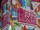 アキバから日本に元気を——「第3回 秋葉原PCゲームフェスタ」開幕