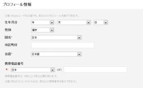 kn_yamaskype1_04.jpg