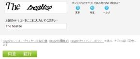kn_yamaskype1_06.jpg