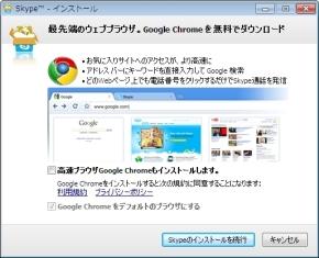 kn_yamaskype1_09.jpg