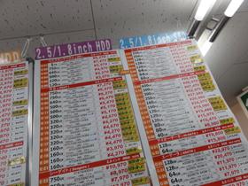 og_akibar_004.jpg