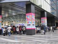 og_akibagame_001.jpg