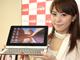 2011年PC夏モデル:キーボード付き薄型タブレットも登場——富士通2011年PC夏モデル発表会