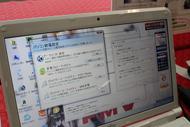 og_fujitsu_010.jpg