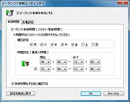 tm_1105pana_01.jpg