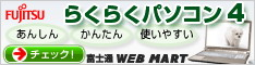 ge_rakuraku_110531_01.jpg