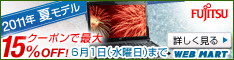 ge_rakuraku_110531_02.jpg