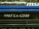 """イマドキのイタモノ:AMD""""次世代CPU""""に対応するというMSI「990FXA-GD80」を緊急フォトレビュー"""