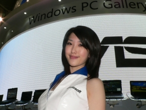 kn_daygirl_16.jpg