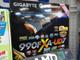 「AMDの盛り上がりに期待してますよ……夏の終わりに」——AMD 990FX搭載マザーが登場!