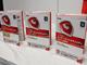 もう重くないと言い切れる!:「G Data インターネットセキュリティ 2012」など個人向け3製品を発表——G Data説明会