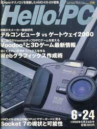 ht_1106hp.jpg