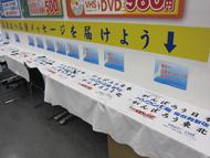 og_akibaexpo_003.jpg