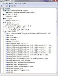 tm_1107vaioz_rv_53.jpg