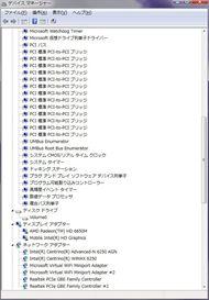 tm_1107vaioz_rv_57.jpg