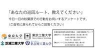 og_akibak_001.jpg