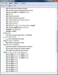 tm_1108fh_10.jpg