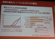og_trend_003.jpg