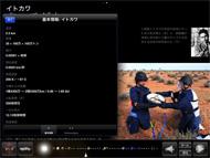 og_chown_002.jpg