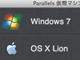 ���z���\�t�g�̍ŐV�ŁFMac��Win���T�N�T�N�����I �uParallels Desktop 7 for Mac�v��������