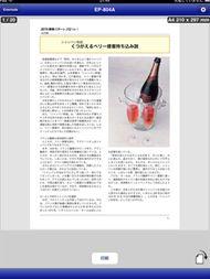 tm_1109ep_10.jpg