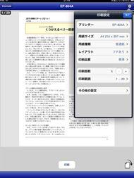 tm_1109ep_11.jpg