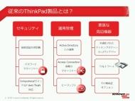 kn_tptb_06.jpg