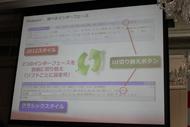 og_kingsoft_006.jpg