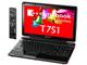 2011年PC秋冬モデル:東芝、高性能AVノートPC「dynabook Qosmio T751」にWebオリジナルモデルを追加