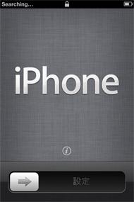 og_iphone4s_004.jpg