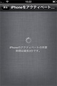 og_iphone4s_005.jpg
