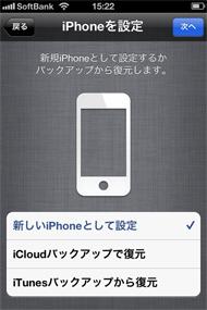 og_iphone4s_006.jpg