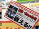 古田雄介のアキバPickUp!:「キてるのはBF3」——GeFroce GTX 560 Ti以上が売れる理由