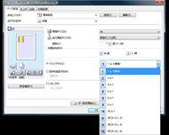 tm_1110_eco_06.jpg