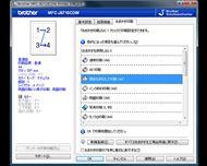 tm_1110_eco_07.jpg