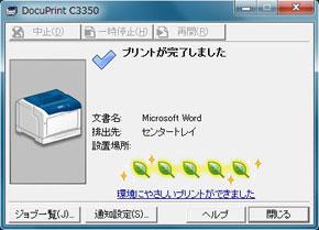 tm_1110_eco_08.jpg