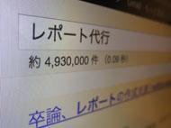 og_gakusei_008.jpg