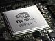 NVIDIA、「Tegra 3」を正式に発表