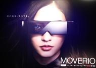 og_moverio_001_4.jpg