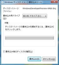 kn_win8ren02_01.jpg