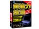 アーク情報システム、データ消去ソフト「HD革命/Eraser Ver.3」