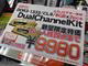 """8Gバイト×2枚で1万円以下!! GeILの""""価格破壊メモリ""""を見逃すな!"""