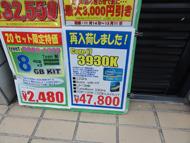 og_akibatokka_002.jpg
