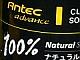 """これからは""""SGS基準99.99%""""の抗菌力です:Antec、「80 PLUS PLATINUM」から「大腸菌99.99%除菌」まで新製品を紹介"""