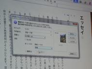 og_just_009.jpg