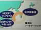 """メイド イン """"米沢""""のThinkPad登場か?:レノボ・ジャパン、米沢事業所で""""Thinkプロダクツ""""一部モデルの生産を検討"""