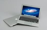 og_apple2011_001.jpg